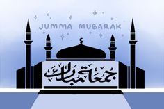 Jumma Mubarak Dua: Jummah is the Most Beautiful day of the week. We must be thankful to Allah (سبحانه و Jumma Mubarak Dua, Jumah Mubarak, Jumma Mubarak Images, Beautiful Jumma Mubarak, House Shifting, Praying For Others, House Movers, Best Movers, Just Pray