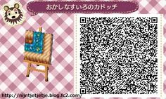 my name is claudia and you can find qr codes for animal crossing here! I also post non qr code related stuff so if you're only here for the qr codes please just blacklist my personal tag. Acnl Pfade, Acnl Art, Acnl Qr Code Sol, Qr Code Animal Crossing, Acnl Paths, Dream Code, Motif Acnl, Ac New Leaf, Happy Home Designer