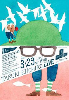 Japanese Concert Poster: Taruki Eiichiro Live. Homesick Design / Maiko Honjo. 2014