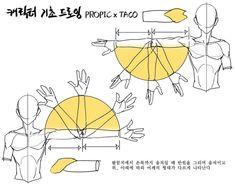 #타코 #타코작가 #드로잉 #캐릭터 #그림강좌 #일러스트 #웹툰 #만화 #그림 #미술 #인체 #스케치 #캐릭터드로잉 #concept #drawing #sketch #taco #TACO Manga Drawing Tutorials, Drawing Techniques, Art Tutorials, Hand Drawing Reference, Art Reference Poses, Anatomy Drawing, Anatomy Art, Anime Hand, Digital Art Tutorial