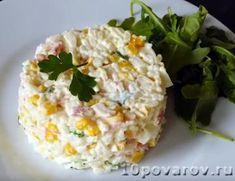 Крабовый салат из Ленты Potato Salad, Grains, Potatoes, Rice, Ethnic Recipes, Food, Potato, Meals, Laughter