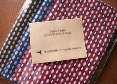 Fabric Finders カットクロスセット Seed