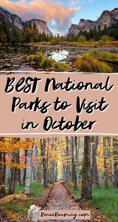 Places To Travel, Places To See, Beautiful Places To Visit, Vacation Trips, Vacation Spots, Vacations, National Parks Usa, Acadia National Park, Architecture Design