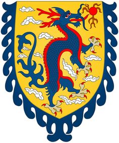 Arms of the Qing Dynasty