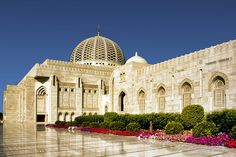 Sultan Qaboos Grand Mosque (Muscat, Oman)