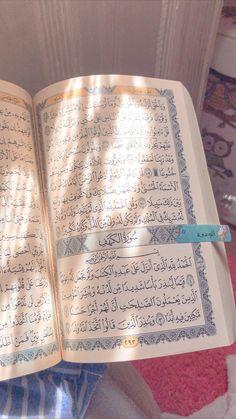 Love Quotes In Urdu, Quran Quotes Love, Beautiful Quran Quotes, Islamic Love Quotes, Islamic Inspirational Quotes, Muslim Quotes, Mecca Wallpaper, Quran Wallpaper, Islamic Wallpaper