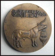 S ome several thousand years ago there once thrived a civilization in the Indus Valley . Located in what's now Pakistan and wes. Bronze Age Civilization, Indus Valley Civilization, Ancient Indian History, History Of India, Ancient Mysteries, Ancient Artifacts, Harappan, Mohenjo Daro, Indigenous Art