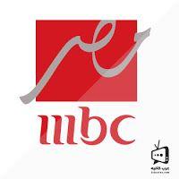 قناة ام بي سي مصر Mbc Masr بث مباشر 2019 Tech Company Logos Company Logo Broadcast
