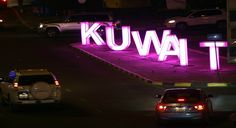 "Kuwait invests KD4.6bn in green fuel project  Kuwait is investing more than $17bn (KD4.6bn) to develop oil refineries, as part of the ""environmental fuel"" project to be launched in 2018, Kuna has reported.   http://www.ebctv.net/economics-business/kuwait-invests-kd4-6bn-green-fuel-project/"