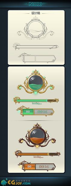 GAMEUI(6724图)_@狐狐收集_花瓣UI 交互设计
