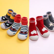 Wholesale Children Floor Socks Baby Walking Shoes Socks Rubber-soled Cartoon Socks from Our website with high quality and fast shipping worldwide. Wholesale Baby Clothes, Cheap Baby Clothes, Baby Clothes Online, Wholesale Clothing, Diy Jewelry Projects, Diy Jewelry Findings, Jewelry Tools, Jewelry Making Supplies, Sock Shoes