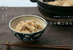 干しエビと干ししいたけの中華風炊き込みご飯のレシピ。 乾物の旨味をぎゅっと閉じ込めた中華風炊き込みご飯。ごま油の香ばしさともちもちの食感がたまらない!
