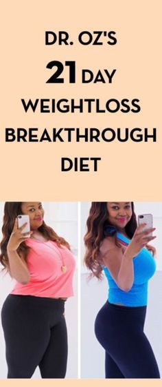 Dr. Oz and student researcher discover $5 weight loss miracle. Case study shows 27lbs weight loss in 3 weeks. – Toned