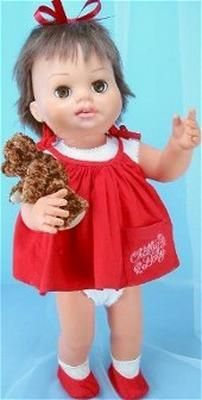 "1962-1964 Chatty Baby, 18"" tall, part of the Chatty Cathy family of dolls, hard plastic jointed body with vinyl head and rooted hair."