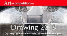 "Call For Entries ""Drawing For A Online Group Exhibition & Grant Opportunity at Gallery Art Grants, Art Competitions, Art Market, Online Marketing, Fine Art, Exhibit, Gallery, Drawings, Artist"