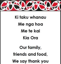 Everyday just before eating our lunch a child shares a Food Karakia - a Maori prayer. The child shares each line and the rest of the class repeat it. After we've finished the Karakia we get on with eating our lunch. Early Childhood Centre, Early Childhood Education, Maori Songs, Waitangi Day, Maori Symbols, Cross Tattoo For Men, Maori Designs, Maori Art, Play Based Learning