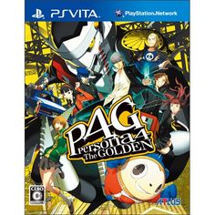 Preorder Persona 4: The Golden for Playstation Vita