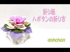 Click the link to get more information on Learning Origami Origami And Kirigami, Origami Ball, Origami Stars, Diy Origami, Origami Paper, Origami Instructions, Origami Tutorial, Chinese New Year Decorations, Dollar Bill Origami