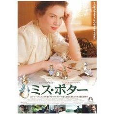 ミス・ポター [DVD] Film Movie, Movies, Thing 1, Michael Kors Watch, Cinema, Music, Japanese Language, Musica, Movie