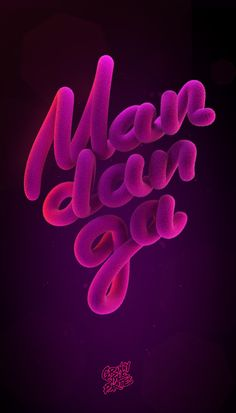 Mandanga on Behance  feeling
