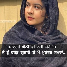 True Feelings Quotes, Good Thoughts Quotes, Reality Quotes, Life Quotes, Friendship Quotes In Hindi, Hindi Quotes, Quotations, Qoutes, Punjabi Attitude Quotes