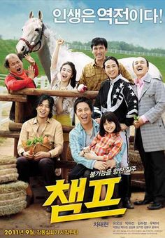 champ-movie-poster.jpg 397×571 piksel
