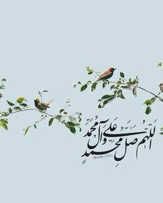 ء #تصميمي ㅤㅤㅤㅤㅤㅤㅤ ㅤㅤㅤㅤㅤㅤ . . وعشان اليوم جمعة! الله...