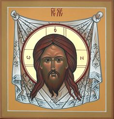 A gallery of Orthodox Iconography from master Iconographer Deacon Matthew Garrett. Icons for sale and commission, as well as classes and workshops are available Matthew Garrett, Hologram, Workshop, Father, Gallery, Catholic Traditions, Napkin, Saints, Google