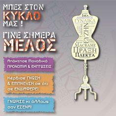 Kykloi Seminars – Οι Συνεργάτες μας