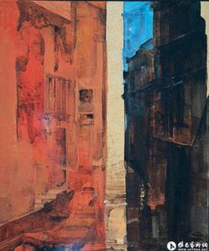 Por amor al arte: Tsui Tin Yun