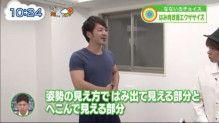 テレビ東京「なないろ日和」5/13放送 姿勢で凹ます! 下腹、二の腕エクササイズ