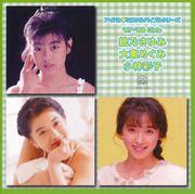 長戸大幸 http://www.sonymusicshop.jp/m/item/itemShw.php?cd=DYCL000000354
