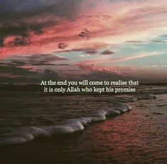 Allah keep His promise (s) Allah Quotes, Muslim Quotes, Quran Quotes, Religious Quotes, Hadith Quotes, Islamic Images, Islamic Messages, Islamic Pictures, Beautiful Islamic Quotes