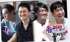 KBS HappySunday Superman Returns