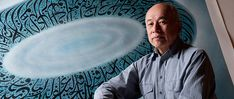Japanese Muslim Artist brings life to Arabic calligraphy (Interview + pictures) - NeoGAF