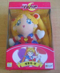 "Sonokong Sailor Moon Sailormoon Sailormoon Doll 7 5"" | eBay"
