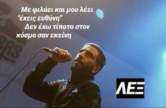 Rap Quotes, Greek Quotes, Lyrics, Novels, Logos, Fictional Characters, Instagram, Greek Sayings, Logo