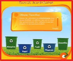 26ο ΔΗΜΟΤΙΚΟ ΣΧΟΛΕΙΟ ΝΙΚΑΙΑΣ - Ανακύκλωση: Ένα παιχνίδι ανακύκλωσης, ένα όχι-παραμύθι και τα 15 λάθη που κάνουμε όταν ανακυκλώνουμε… Earth Day, Preschool Activities, Recycling, Environment, Positivity, Baby, Middle, Baby Humor, Upcycle