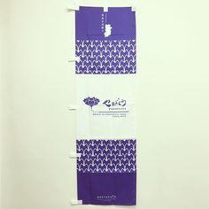 【golden.graphic.gathering】さんのInstagramをピンしています。 《* * a banner flag for yaezakura * のぼりを見て、買いに走って来てもらえるようなブランドになって欲しいと思います。 * * #bannerflag#banner#flag#art#graphic#design#present#nara#アート#グラフィック#デザイン#オーダーメイド#奈良#のぼり#桜#猫》