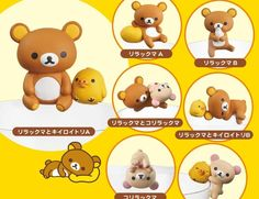 PUTITTO Rilakkuma Cup Figure starts preorder! Now with 20% off and free shipping! View here: http://www.blacknovatoys.com/putitto-rilakkuma-cup-figure.html?utm_content=buffer25d11&utm_medium=social&utm_source=twitter.com&utm_campaign=buffer #Rilakkuma #sanx