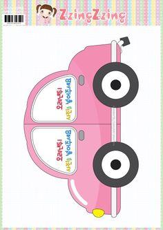 ★찡이표 교통기관 액자, 색칠공부 다운받기 연간교육계획안 주제 8월8월 주제, 교통기관, 교통기관 활동지...
