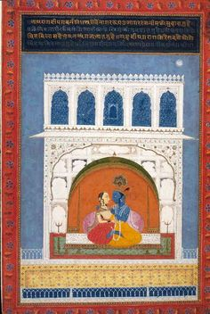 ACSAA Digital Images (Museums) Dipak Raga, Malpura, Rajasthan