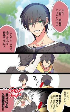 Tell me what this comic strip means :'( Anime Guys, Manga Anime, All Star, Rap Battle, Ensemble Stars, Anime Artwork, Doujinshi, Comic Strips, Division