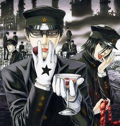 """Exposition Furuya Usamaru """"Jeux interdits"""""""