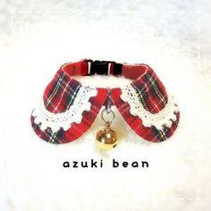 タータンチェックの丸衿首輪*猫・犬用