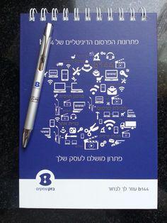 BEZEQ Israeli Telecom Company NEW Official Memorabilia - Bal-Point Pen & Notepad
