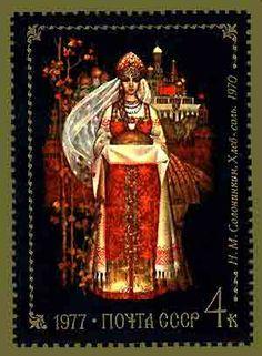 Soviet-Stamp-Folklore.jpg (300×409)