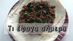Τι έφαγα σήμερα | #VLOG Tacos, Mexican, Beef, Ethnic Recipes, Food, Meat, Ox, Ground Beef, Meals