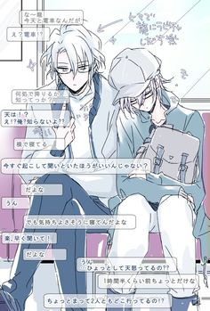 Fanarts Anime, Manga Anime, Anime Art, Hotarubi No Mori, Anime Music, Light Novel, Background S, Wallpaper S, Anime Love