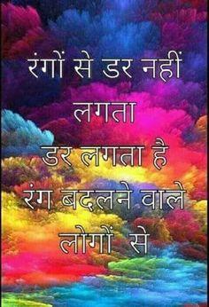 Aaptard  Arvind Kejriwal